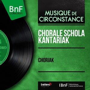 Chorale Schola Kantariak 歌手頭像