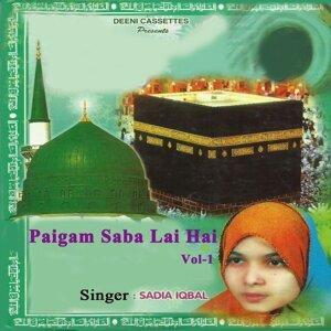 Sadia Iqbal 歌手頭像