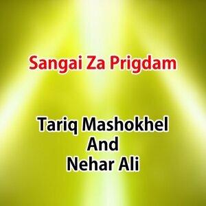 Tariq Mashokhel, Nehar Ali 歌手頭像