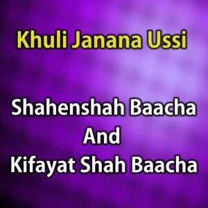 Shahenshah Baacha, Kifayat Shah Baacha 歌手頭像