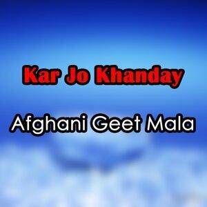 Afghani Geet Mala 歌手頭像