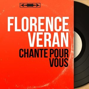 Florence Véran アーティスト写真