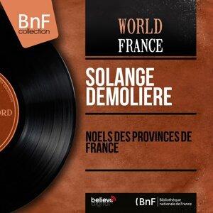 Solange Demolière 歌手頭像