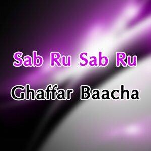 Ghaffar Baacha アーティスト写真