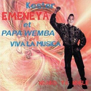Emeneya Kester, Papa Wemba 歌手頭像