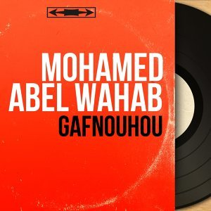 Mohamed Abel Wahab 歌手頭像