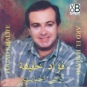 Fouad Khalife 歌手頭像