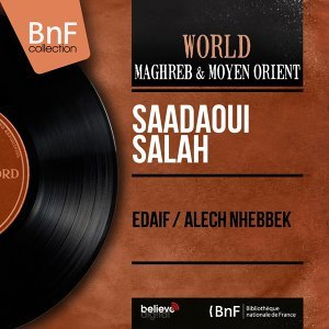 Saadaoui Salah 歌手頭像