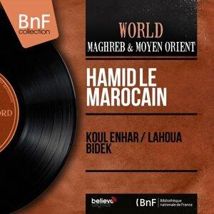 Hamid Le Marocain 歌手頭像