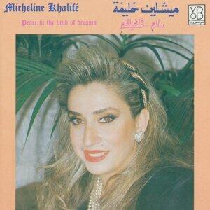 Micheline Khalifé 歌手頭像