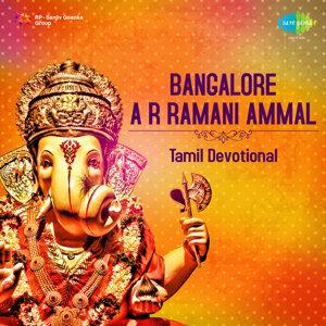 A. R. Ramani Ammal アーティスト写真