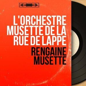 L'orchestre musette de la rue de Lappe 歌手頭像