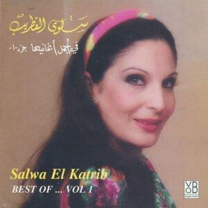 Salwa El Katrib 歌手頭像