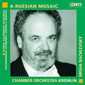 Chamber Orchestra Kremlin, Misha Rachlevsky 歌手頭像