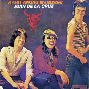 Juan dela Cruz Band 歌手頭像
