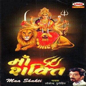 Lokendra Purohit 歌手頭像