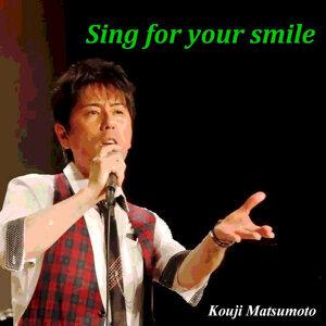 Kouji Matsumoto 歌手頭像