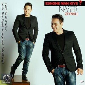 Naser Zeynali