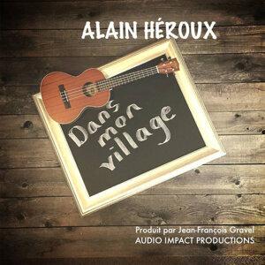 Alain Heroux アーティスト写真
