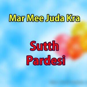Sutth Pardesi 歌手頭像