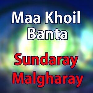 Sundaray Malgharay アーティスト写真