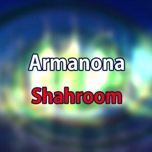 Shahroom 歌手頭像