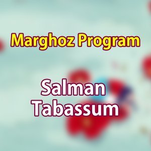Salman Tabassum 歌手頭像