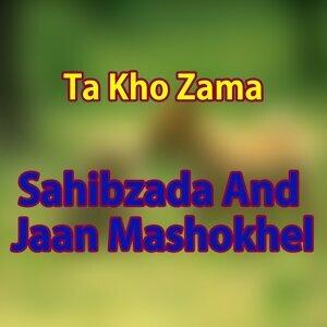 Sahibzada, Jaan Mashokhel アーティスト写真