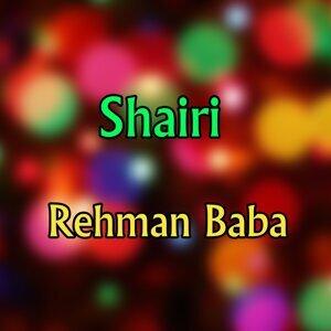 Rehman Baba 歌手頭像