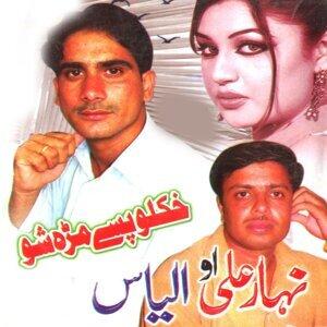 Nehar Ali, Ilyas 歌手頭像