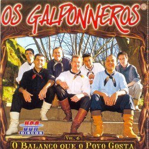Os Galponneros アーティスト写真