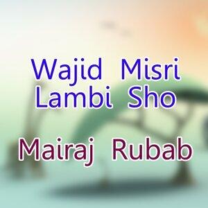 Mairaj Rubab 歌手頭像