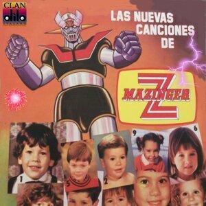 Los Pibes Galacticos 歌手頭像