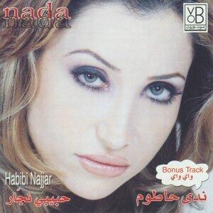 Nada Hatoum 歌手頭像
