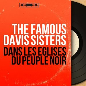 The Famous Davis Sisters 歌手頭像