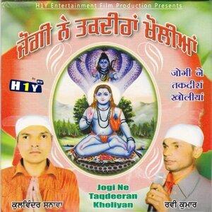 Kulwinder Snawa, Ravi Kumar アーティスト写真
