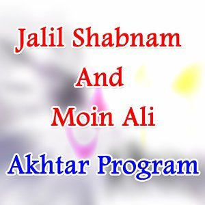 Jalil Shabnam, Moin Ali 歌手頭像
