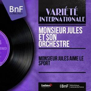 Monsieur Jules et son orchestre アーティスト写真