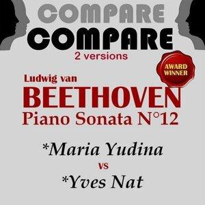 Maria Yudina, Yves Nat 歌手頭像