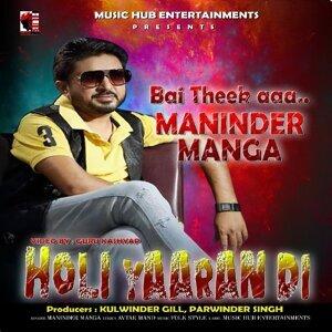 Maninder Manga 歌手頭像