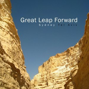 Great Leap Forward 歌手頭像