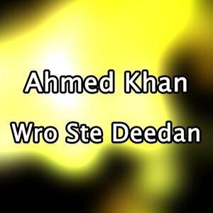 Ahmed Khan 歌手頭像
