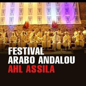 Ahl Assila 歌手頭像