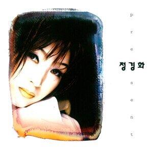 Kyunghwa Jung 歌手頭像