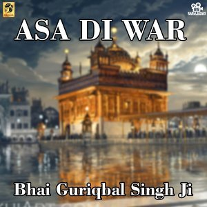 Bhai Guriqbal Singh Ji 歌手頭像