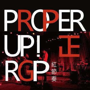 紅節奏 (THE RED GROOVE PROJECT) 歌手頭像
