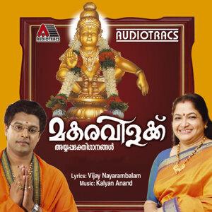 K. S. Chithra, Madhu Balakrishnan 歌手頭像