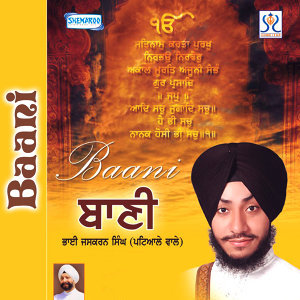 Bhai Jaskaran Singh Patiala Wale 歌手頭像