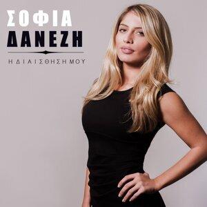 Sofia Danezi 歌手頭像