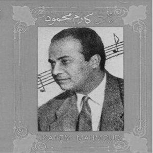 Karem Mahmoud 歌手頭像